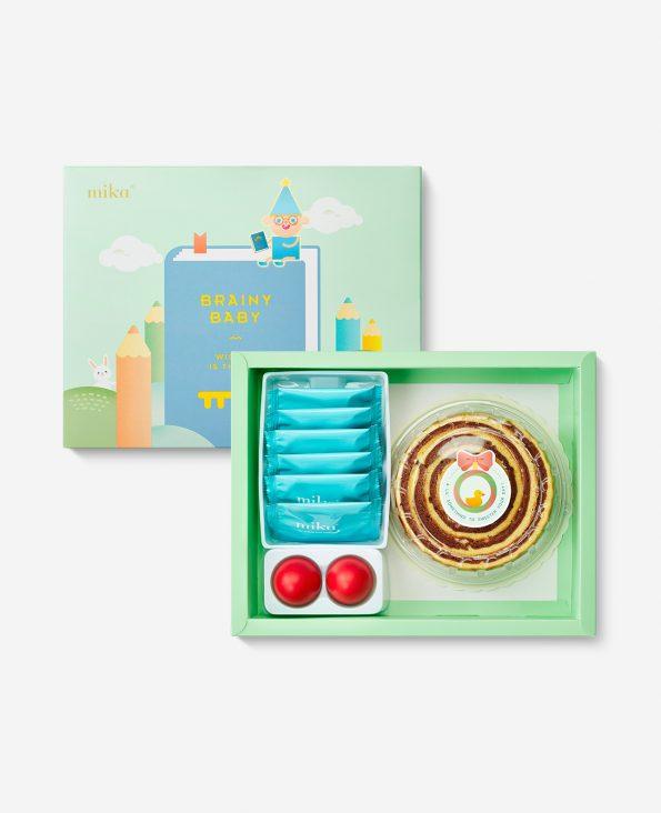 Mika Baby Full Moon Celebration Gift - Brainy Baby Set D