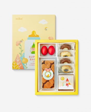 Mika Baby Full Moon Celebration Gift - Super Baby Set A