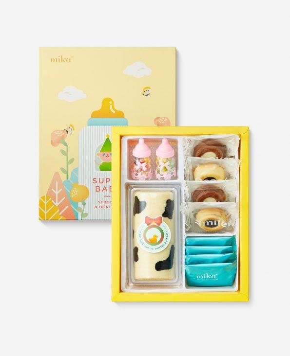 Mika Baby Full Moon Celebration Gift - Super Baby Set B