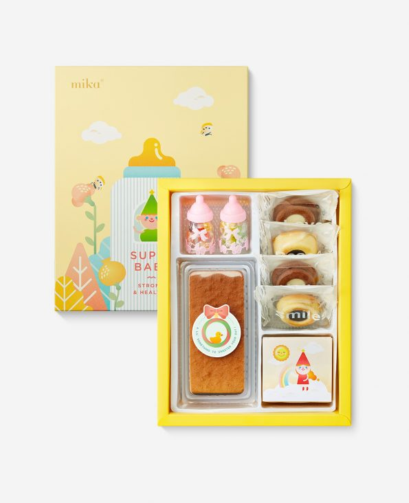 Mika Baby Full Moon Celebration Gift - Super Baby Set C