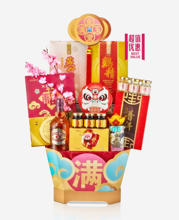 Mika CNY Hamper - Soaring Beyond 节节高升