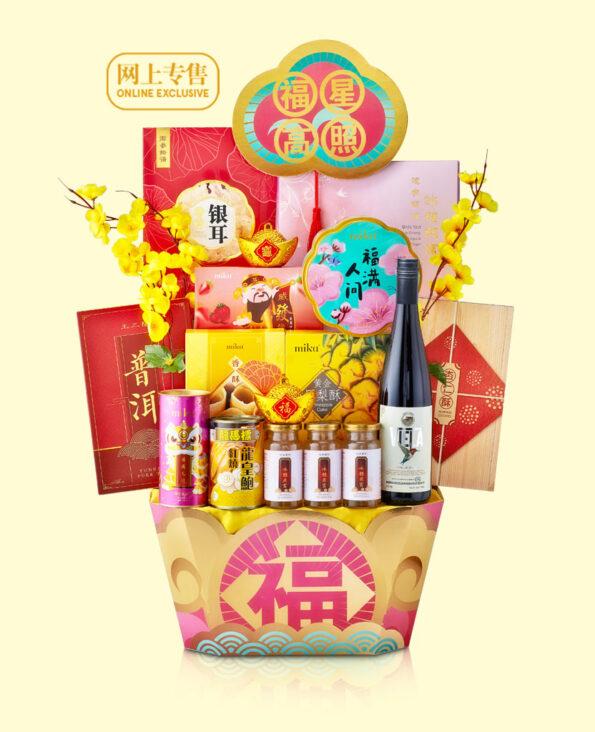 Mika CNY Hamper - Brings Wealth & Treasure O2 财兴聚宝