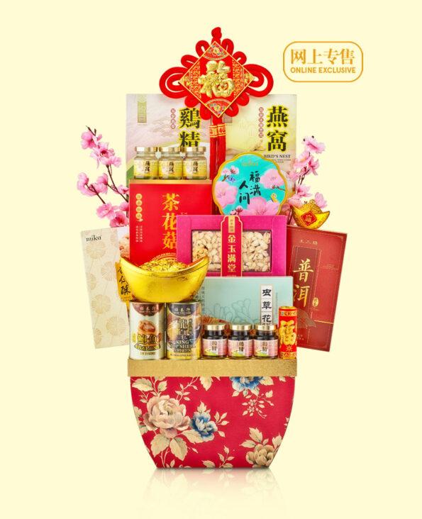 Mika CNY Hamper - Energy & Enthusiasm O3 万马奔驰