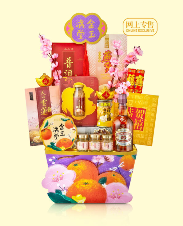 Mika CNY Hamper - Peace Throughout 岁岁平安