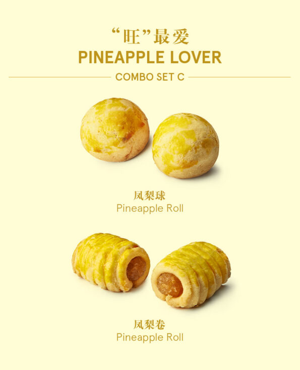 """Mika CNY Cookie Combos Set - Pineapple Lover """"旺""""最爱"""
