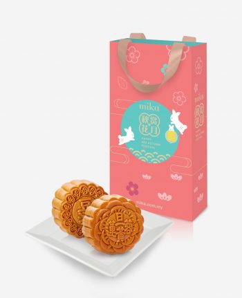 Mika Mid Autumn Moon Cake (2 Pcs)
