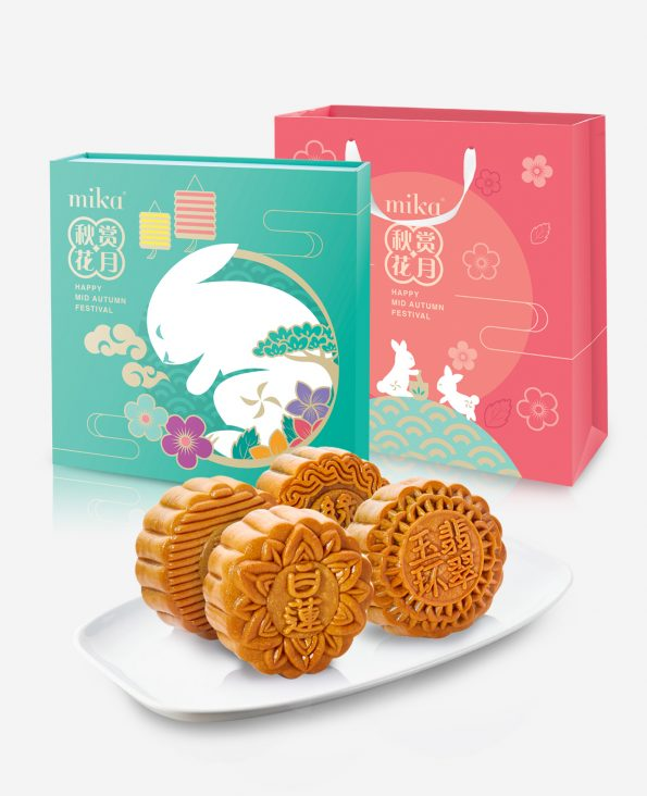 Moon Cake Combo 月饼组合装