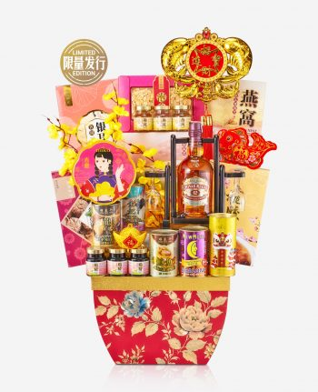 Mika CNY Hamper - Luxurious Glory 百花争艳