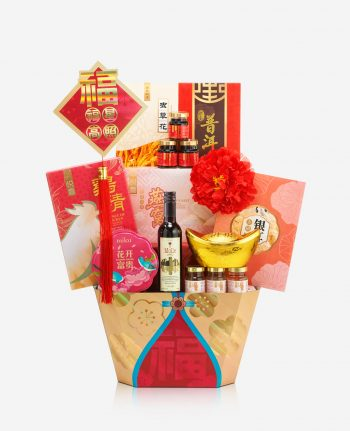 Mika 2019 CNY Hamper - BRINGS FORTUNE 招财进宝