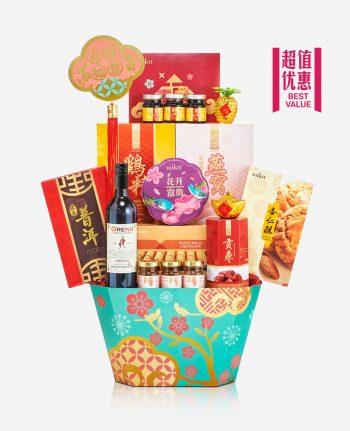 Mika 2019 CNY Hamper - DAZZLING BLOSSOM 万紫千红