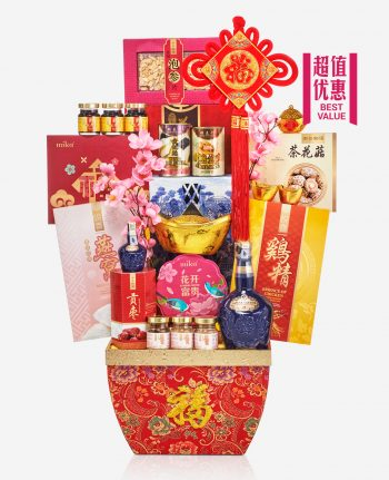 Mika 2019 CNY Hamper - FRUITFUL HARVEST 年年丰盛