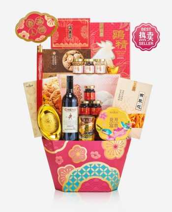 Mika 2019 CNY Hamper - ENJOYABLE SUCCESS 春风得意