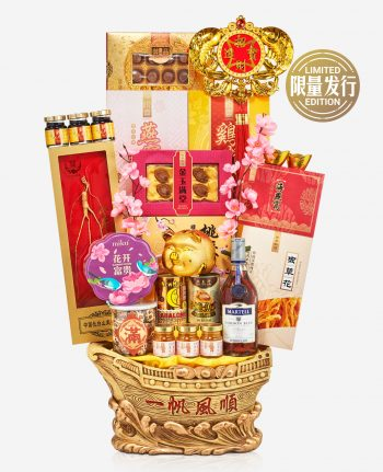 Mika 2019 CNY Hamper - GOLDEN CHAPTER 金色年华