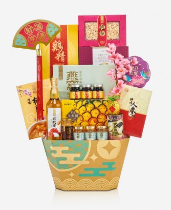 Mika 2019 CNY Hamper - AUSPICIOUS WISHES 吉祥如意