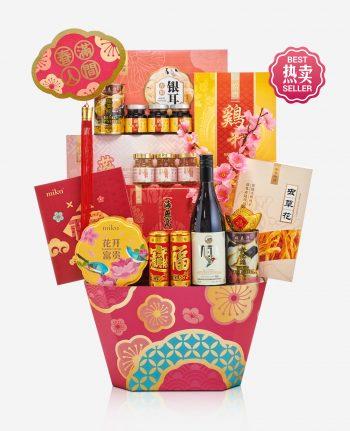 Mika 2019 CNY Hamper - SPRING BLOSSOM 春暖花开
