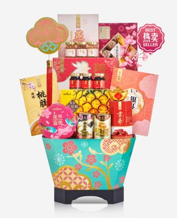 Mika 2019 CNY Hamper - BRILLIANT SPLENDOUR 锦上添花