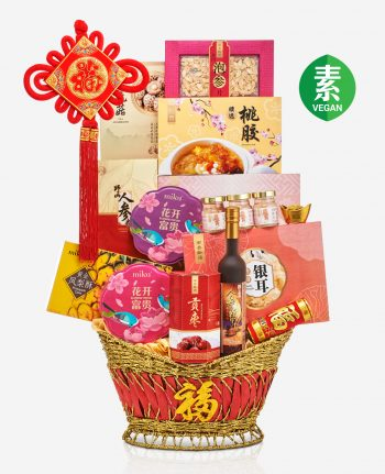 Mika 2019 CNY Hamper - PEACE THROUGHOUT 岁岁平安