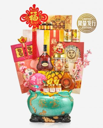 Mika 2019 CNY Hamper - TREMENDOUS LUCKS 鸿运至尊