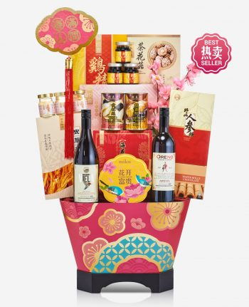 Mika 2019 CNY Hamper - GREAT SUCCESS 扬眉吐气