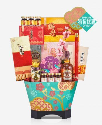 Mika 2019 CNY Hamper - SOARING BEYOND 节节高升