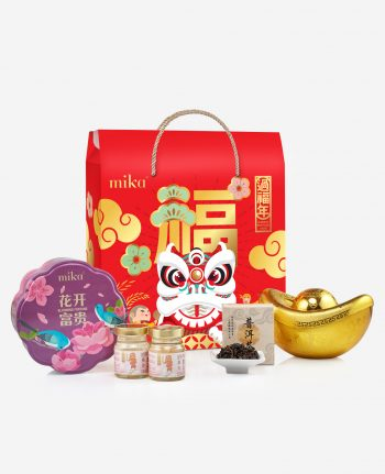 Mika 2019 CNY Hamper - BRINGS WEALTH & TREASURE 财兴聚宝