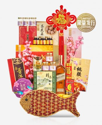 Mika 2019 CNY Hamper - BLOOMING FORTUNE 花开富贵