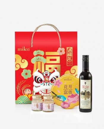 Mika 2019 CNY Hamper - PROSPEROUS FUTURE 骏业肇兴