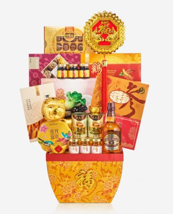 Mika 2019 CNY Hamper - LUXURIOUS GLORY 百花争妍