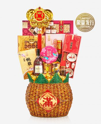 Mika 2019 CNY Hamper - RECEIVING WEALTH 财源广进