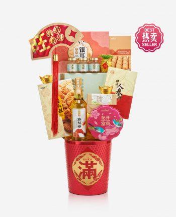 Mika 2019 CNY Hamper - GOLDEN OPULENCE 金玉满堂