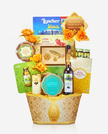 Mika 2019 Raya Hamper - RM198-SWEET-SURPRISE
