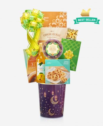 Mika 2019 Raya Hamper - HEARTIEST-GREETINGS
