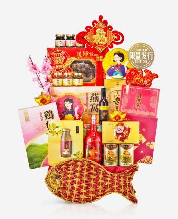 Mika CNY Hamper - Spring All Around 春满人间