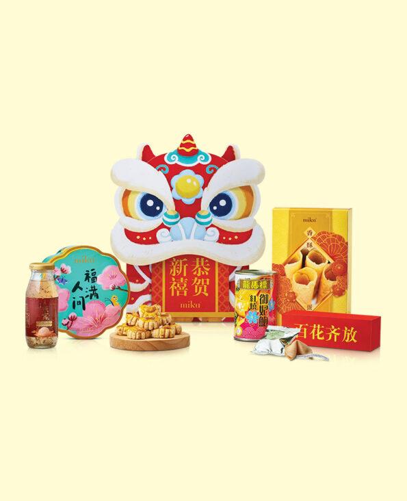 Mika CNY Gift Set - Roaring Git Set B 醒狮贺岁 B