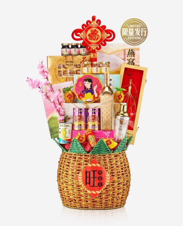 Mika CNY Hamper - Golden Chapter 金色年华