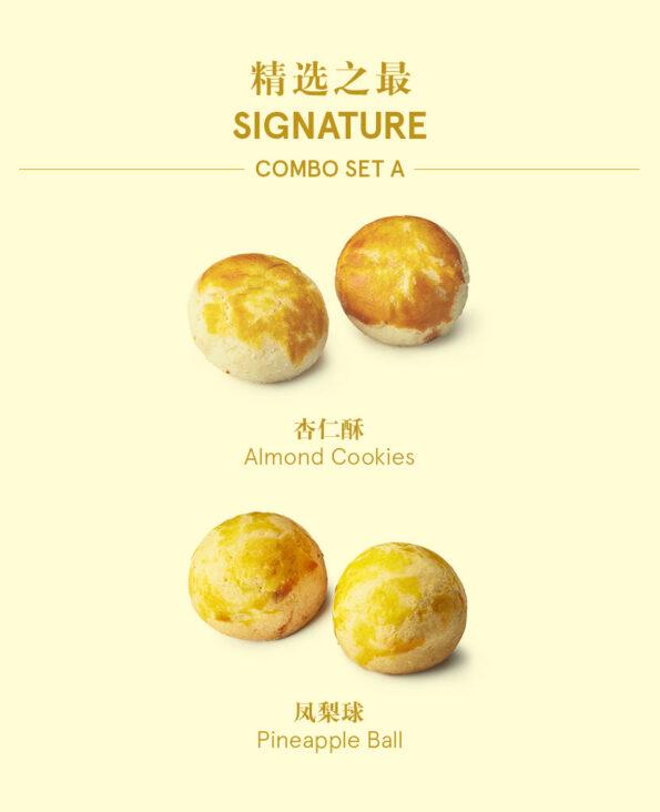 Mika CNY Cookie Combos Set - Signature 精选之最