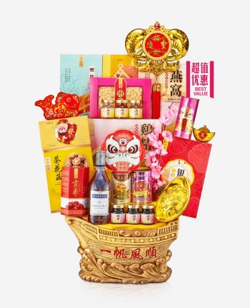 Mika CNY Hamper - Fruitful Harvest 年年丰盛