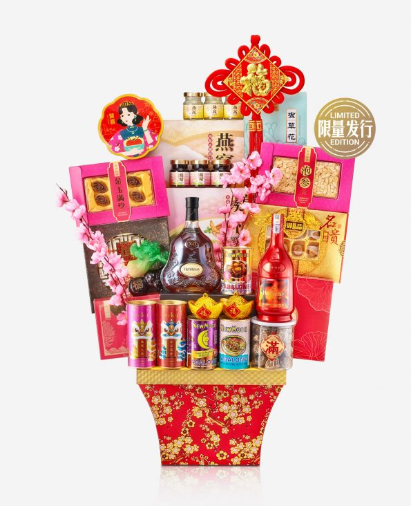 Mika CNY Hamper - Tremendous Lucks 鸿运至尊